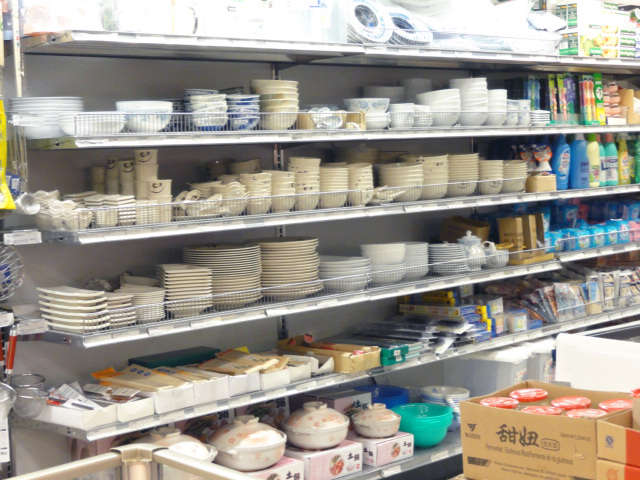 Plates for Asian cuisines at the Grocery Deparment of New Pacific Supermarket