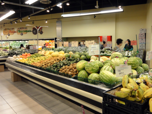 Fruits and Veggies in the Produce Deparment of New Pacific Supermarket